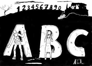 Numerofobia - Mia illustrazione apparsa per la prima volta nel trimestrale Sisssa News, house organ della SISSA di Trieste